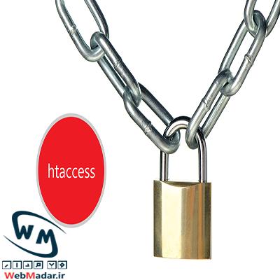 جلوگیری از ورود IP های مهاجم با استفاده از کدهای htaccess
