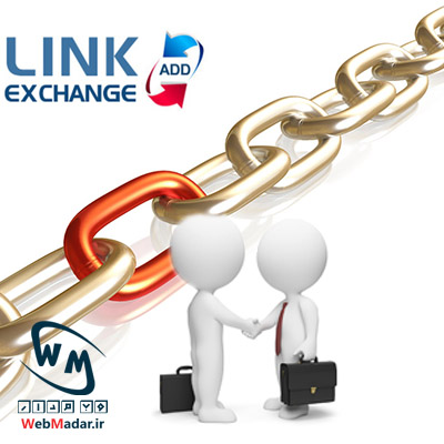 linkexchange